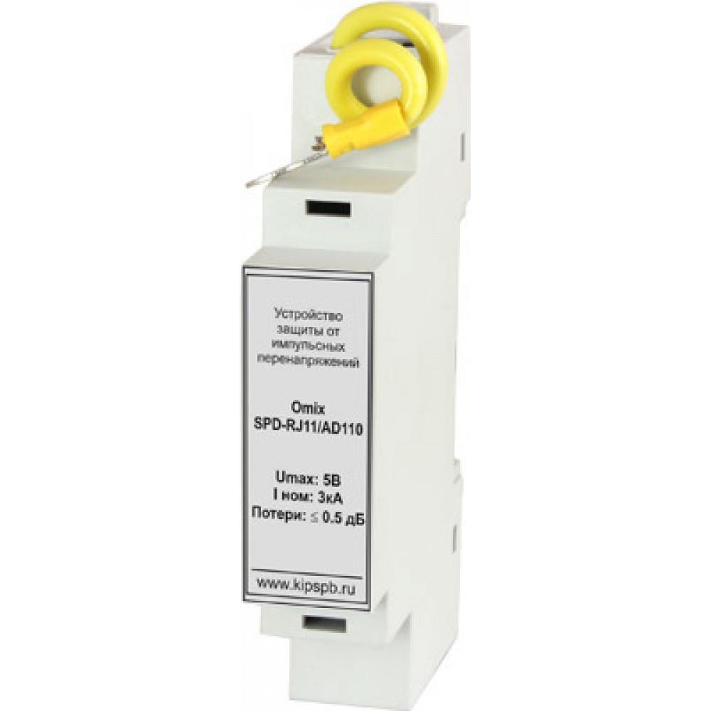 Устройство защиты от импульсного перенапряжения Omix-SPD-RJ11
